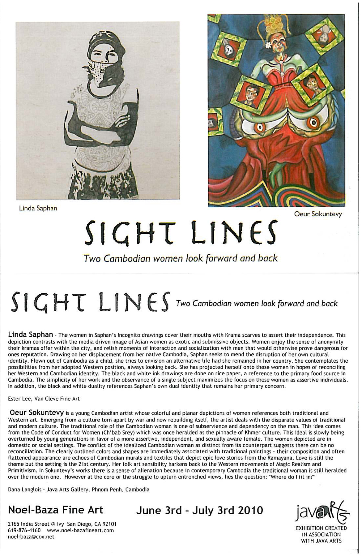 sightlines.card.s