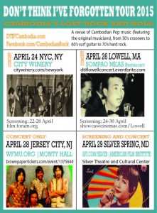 CONCERT TOUR FLYER square